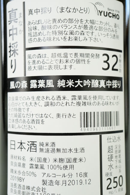 backlabel